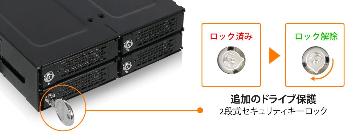 MB720MK-B_V2-key_lock